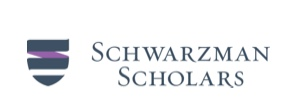 Schwarzman Scholars Accepting Applications for Inaugural Class of Future Leaders